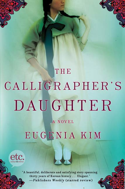 The Calligrapher's Daughter A Novel