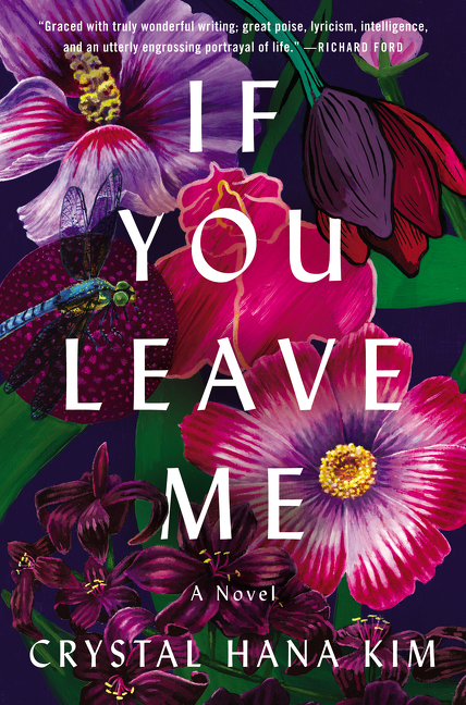 If You Leave Me A Novel