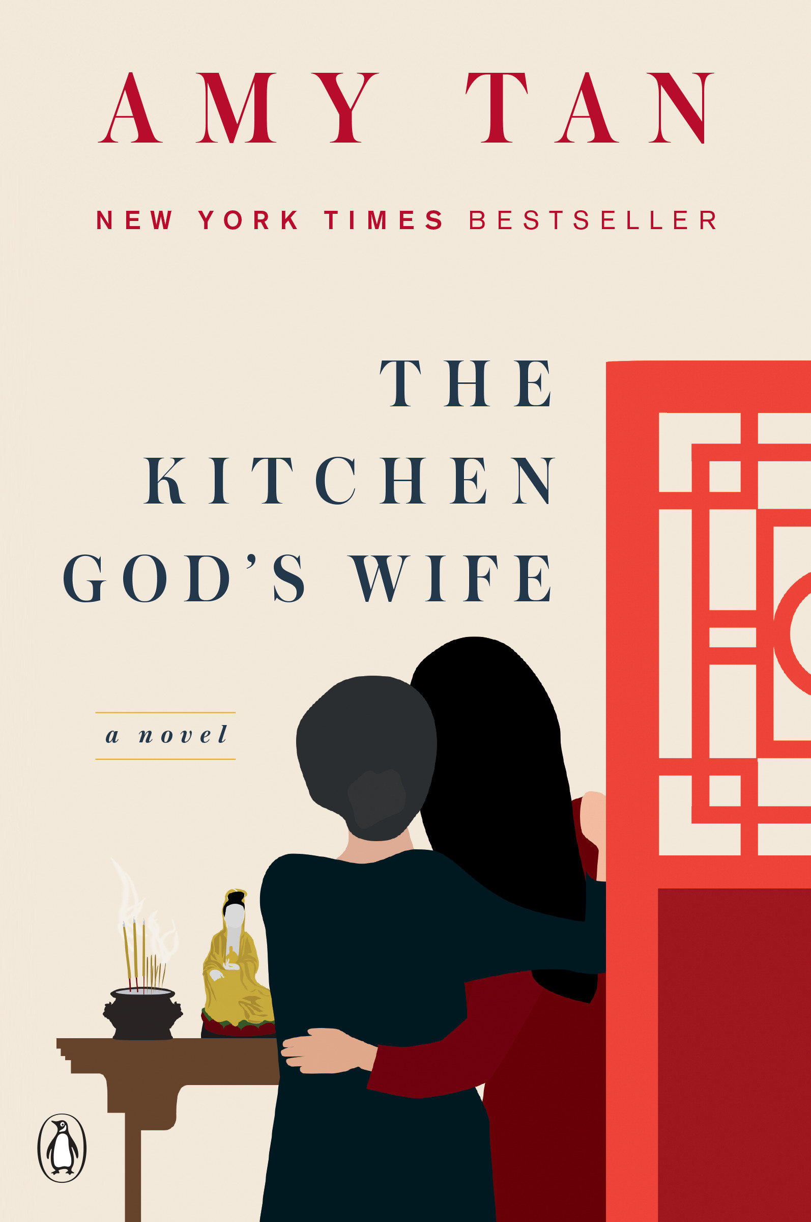 The kitchen god's wife [electronic resource (downloadable eBook)] : a novel