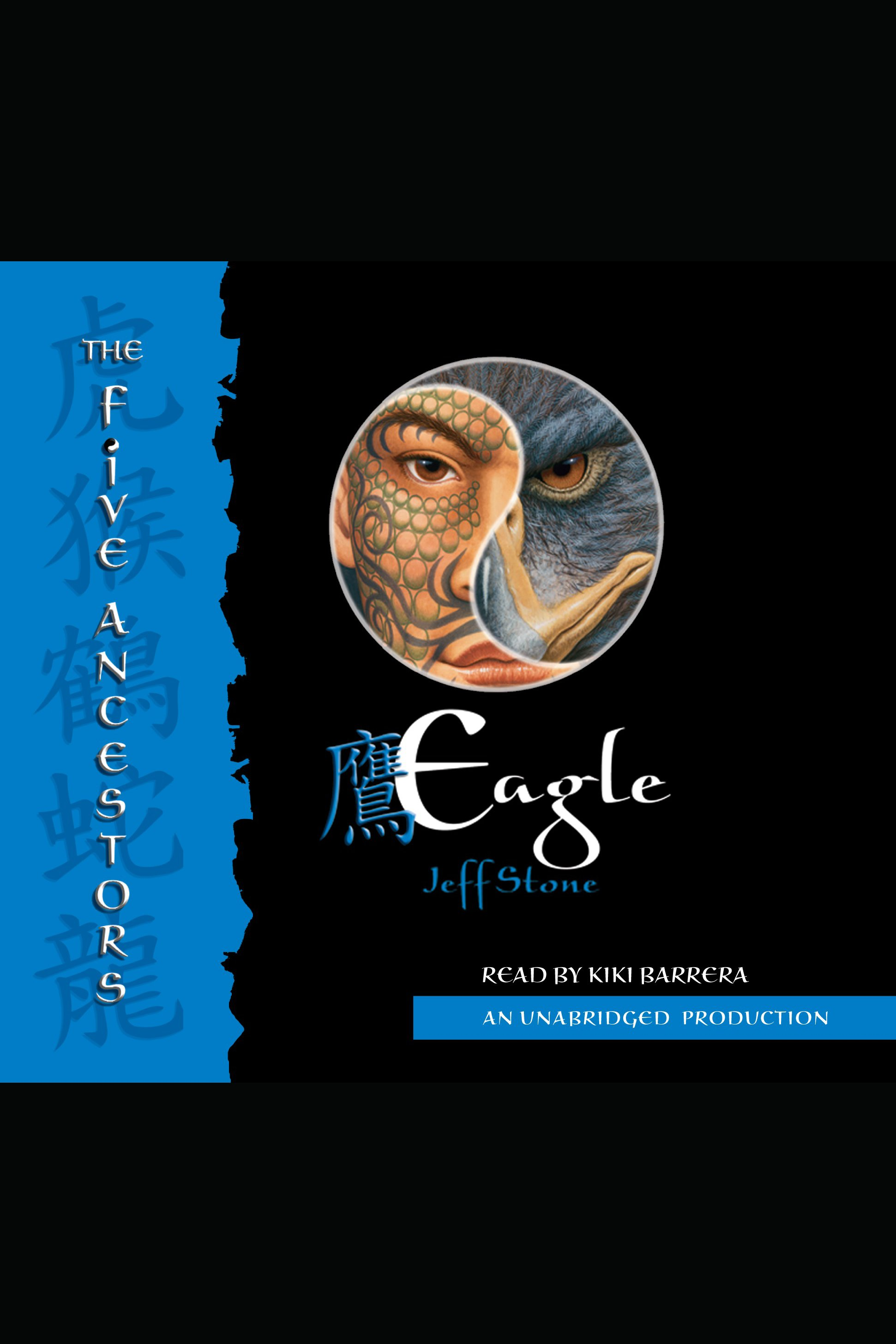 Eagle cover image
