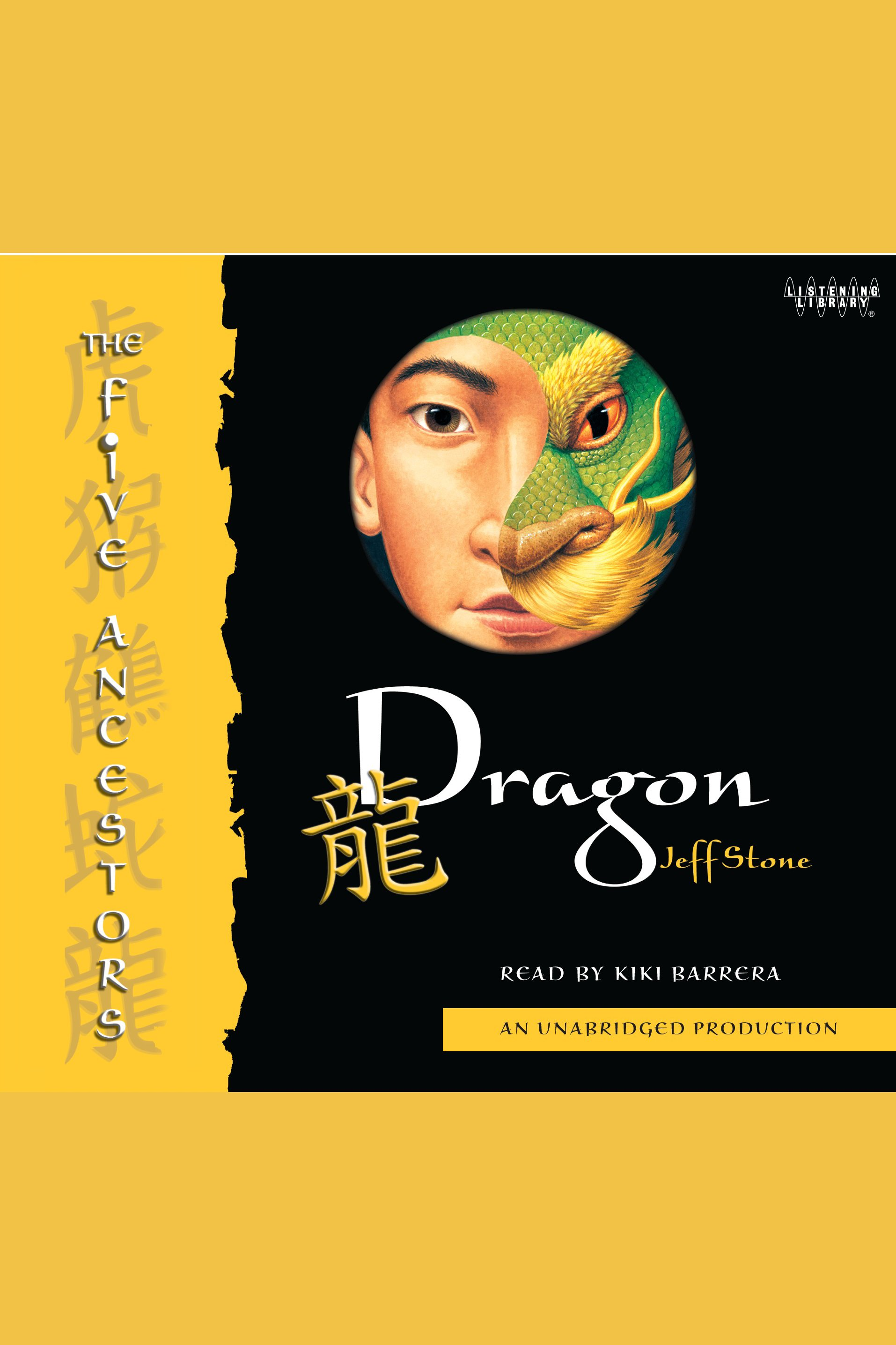 Dragon cover image
