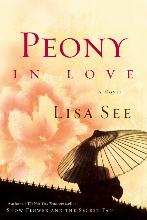 Peony in love cover image