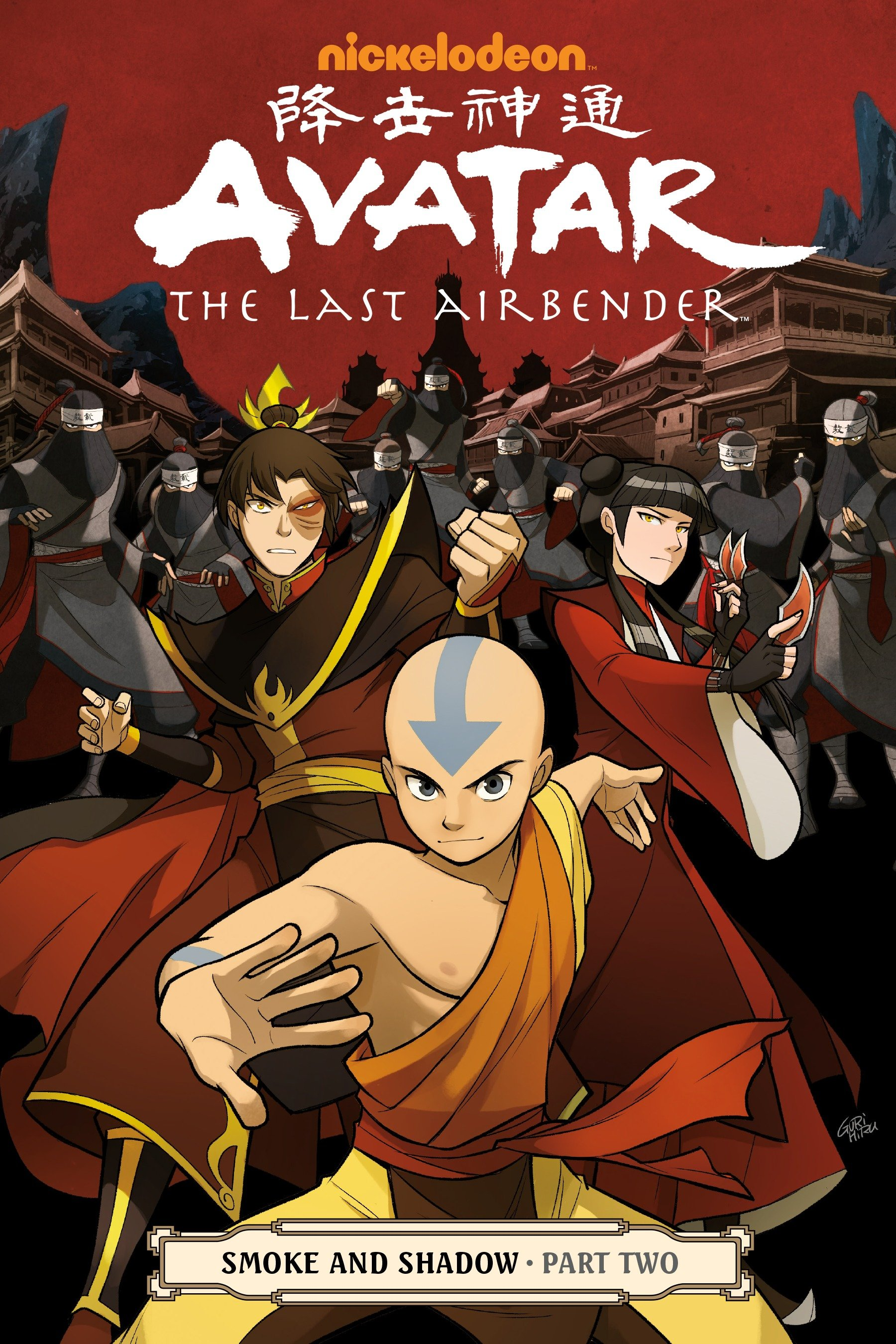 Avatar: The Last Airbender - Smoke and Shadow Part 2 [electronic resource]