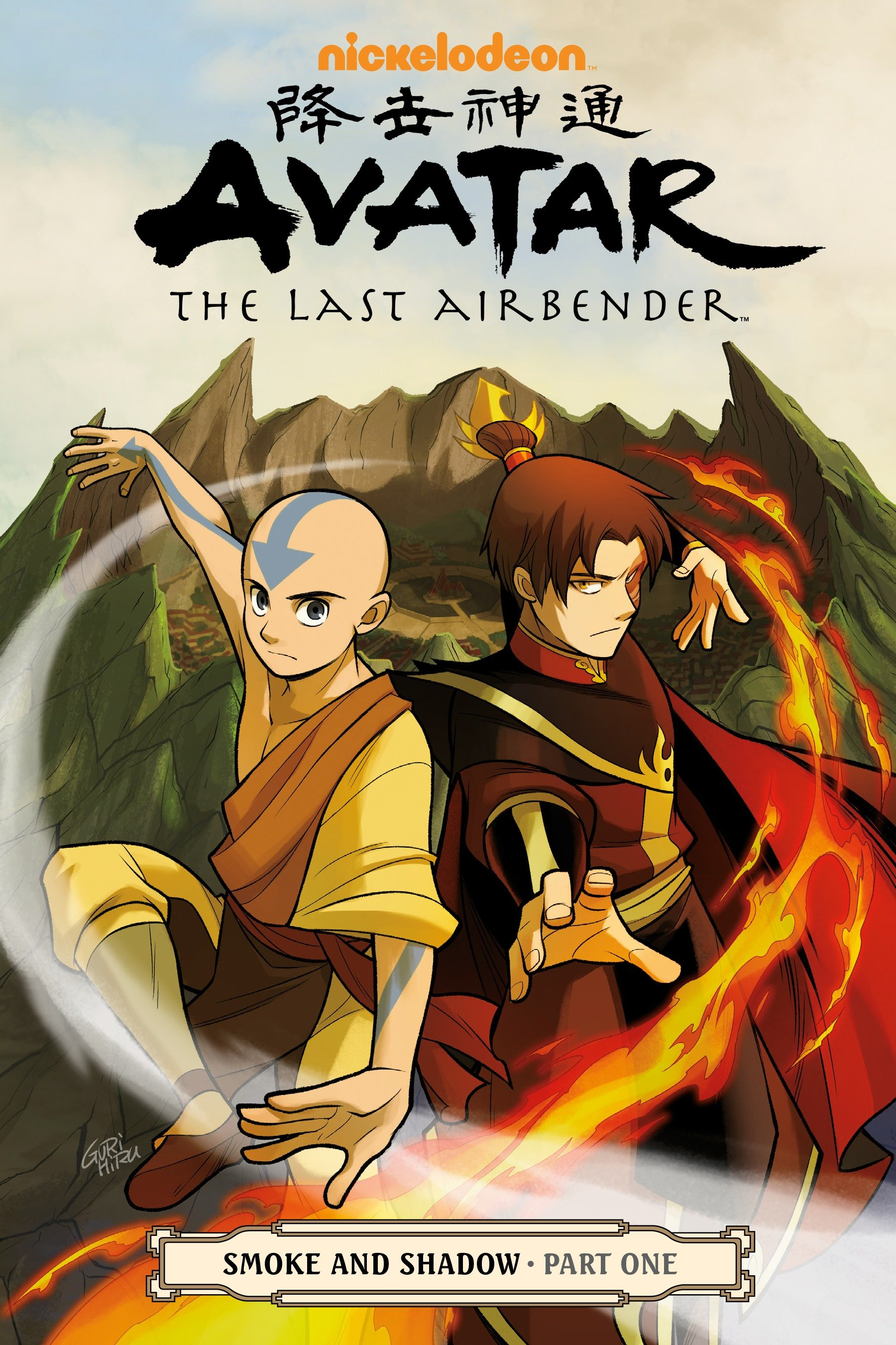 Avatar: The Last Airbender - Smoke and Shadow Part One [electronic resource]
