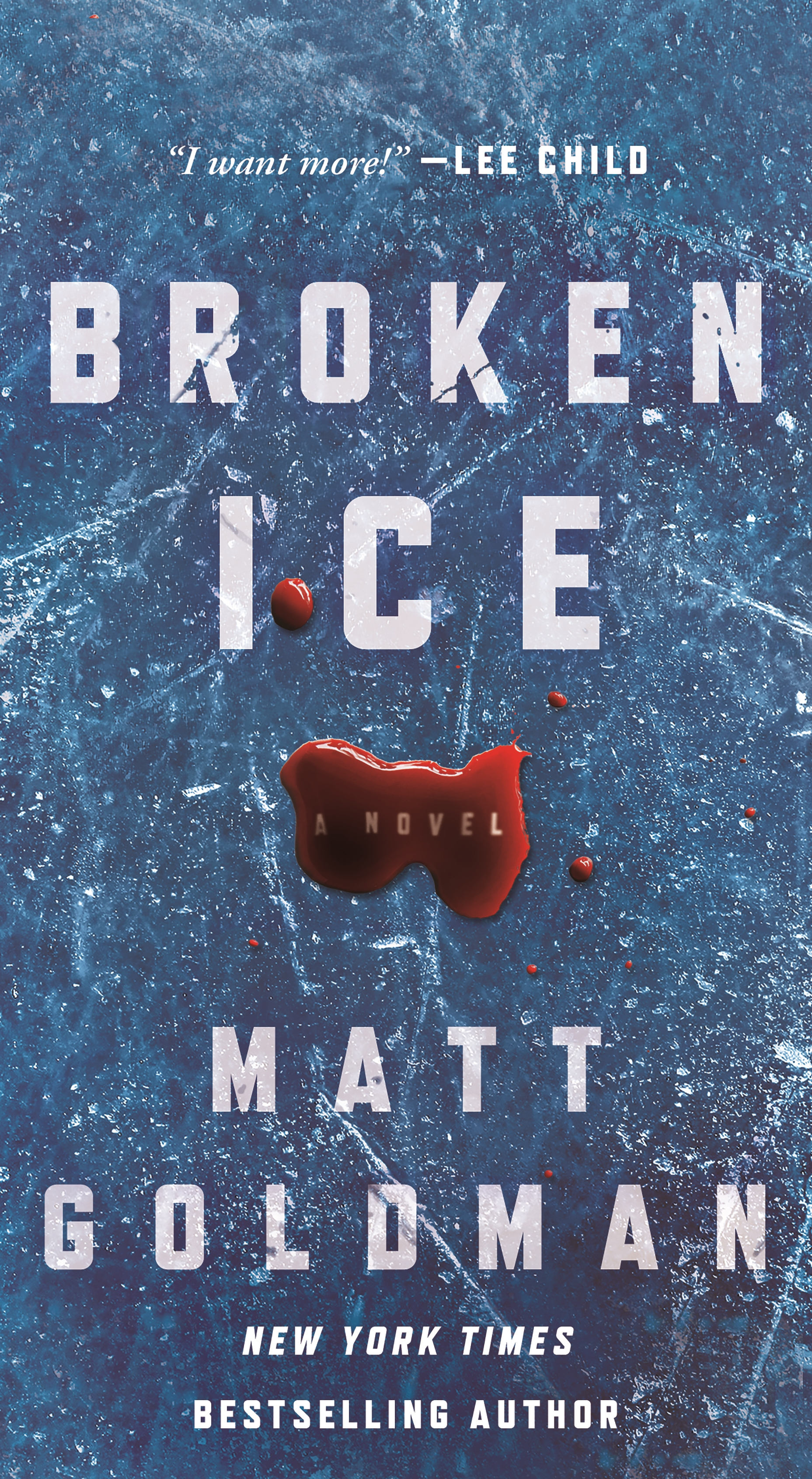 Broken ice cover image