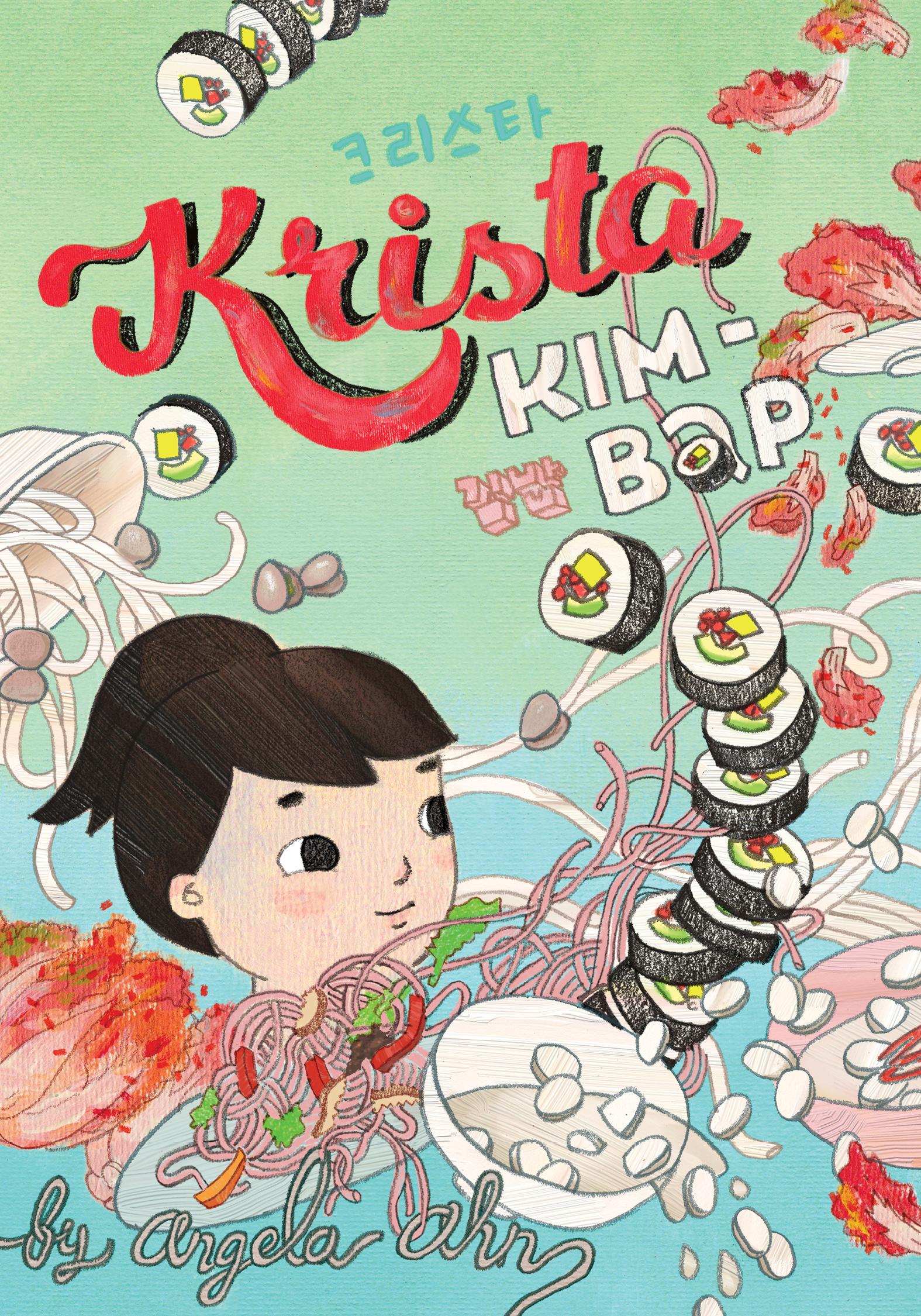 Cover Image of Krista Kim-Bap