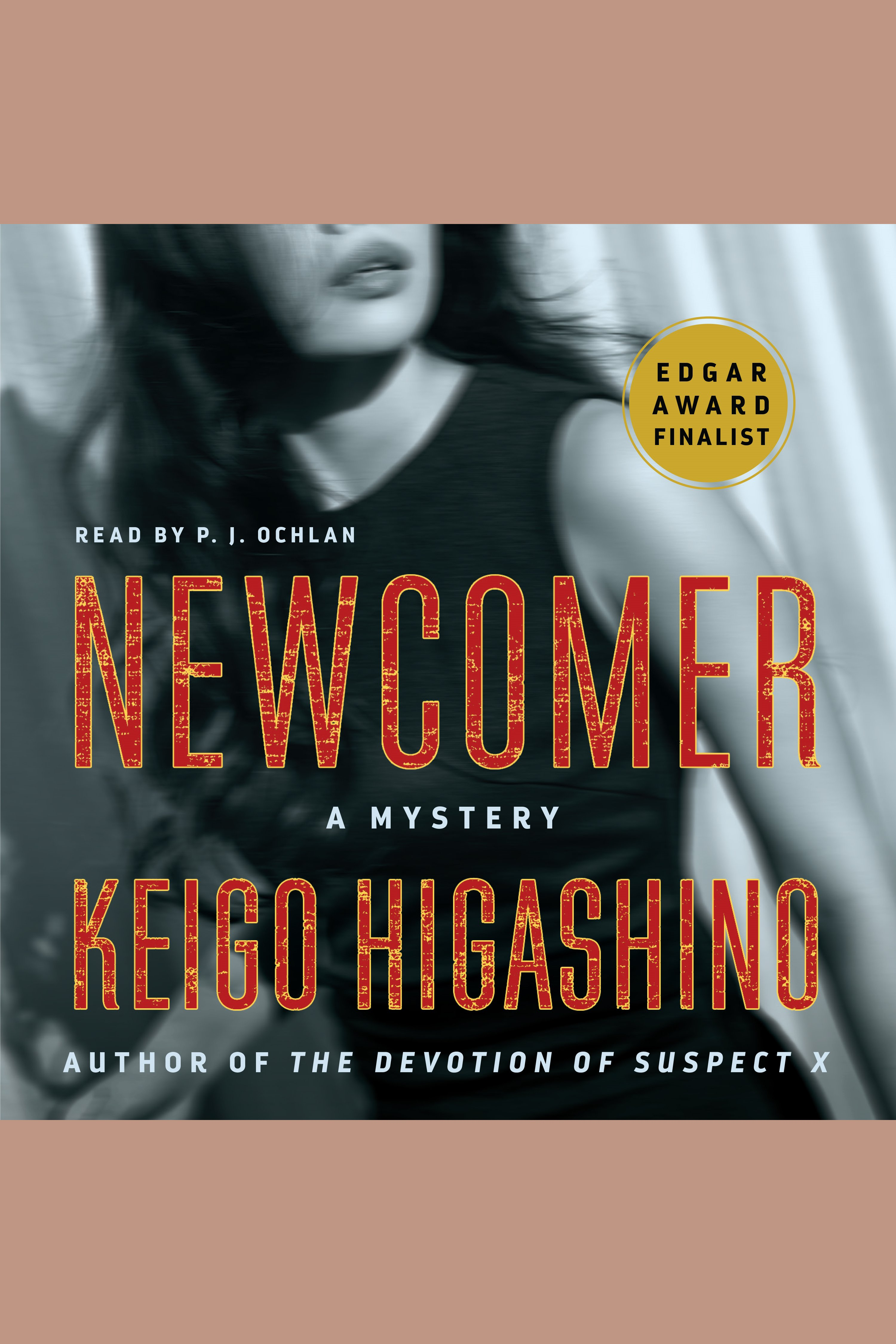 Newcomer a mystery cover image