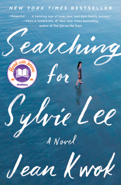 Cover Image of Searching for Sylvie Lee